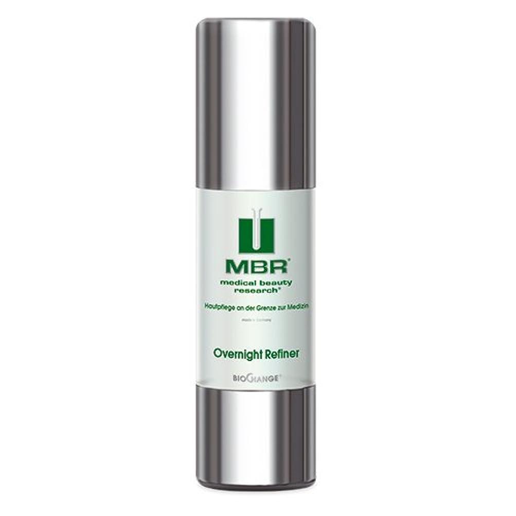 脱走お茶定規MBR Medical Beauty Research BioChange Overnight Refiner 50ml/1.7oz並行輸入品