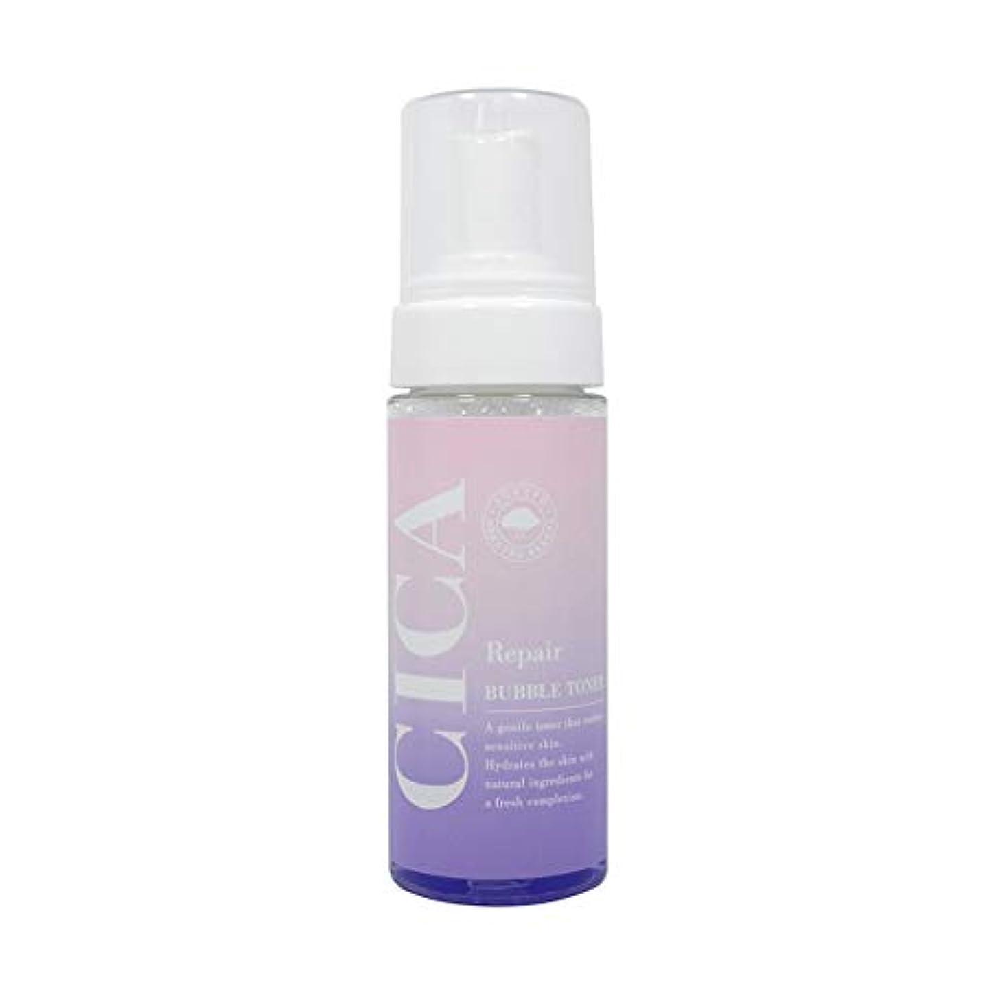 パトロン途方もない口述するSUPIYO(スピヨ) CICA バブルトナー 化粧水 150mL
