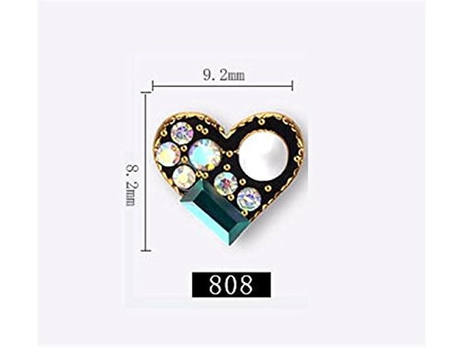 クレア太いええOsize 5本のラインストーンクリスタルガラスドリル3DネイルステッカーネイルアートデコレーションDIYネイルチップ(図示)