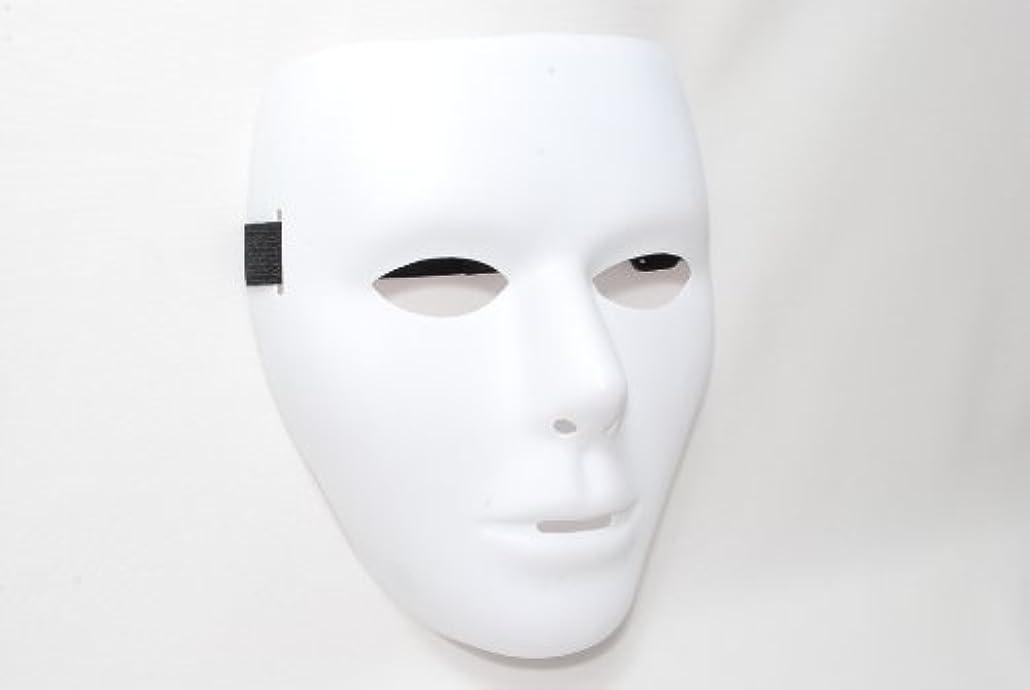 通信網クラシック間に合わせ白の男性 マスク コスチューム用小物