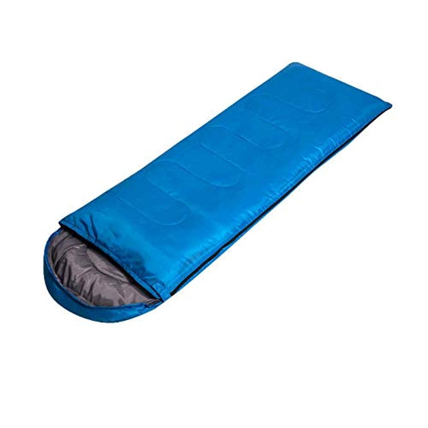かわいらしいトロイの木馬判決アウトドアエンベロープ寝袋キャンプ旅行ハイキング多機能超軽量1000 gに言及する価値がある