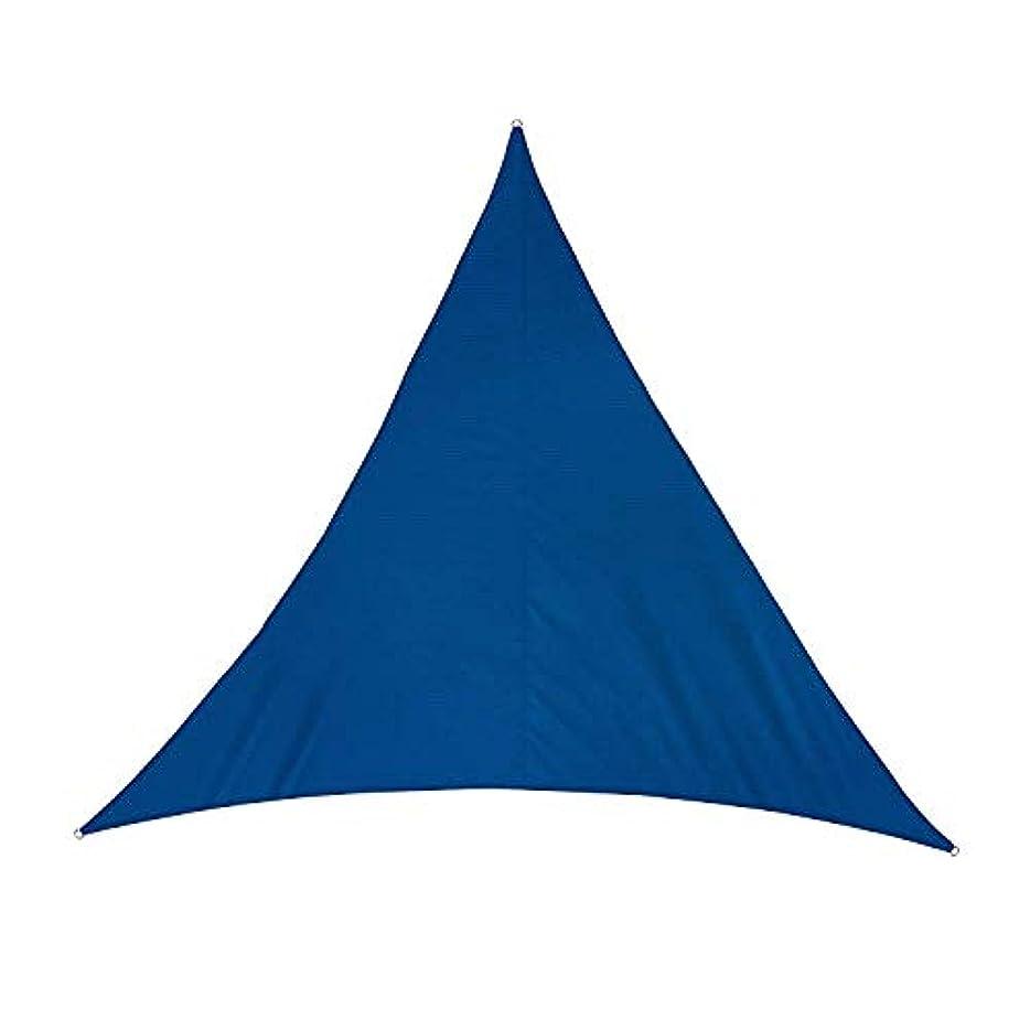 味付けゲーム失速CHAOXIANG シェードセイル シェード帆 三角形 サンバイザー サンネットワーク 屋外の 庭園 防水シート、 任意4色 (Color : C, Size : 5X5X5M)