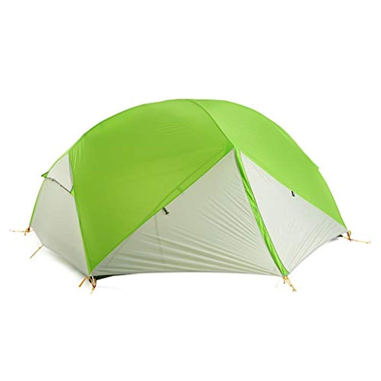 計算する調整エンジンテント テント、屋外ダブルダブルキャンプキャンプ防風防雨登山折りたたみテント、グリーン