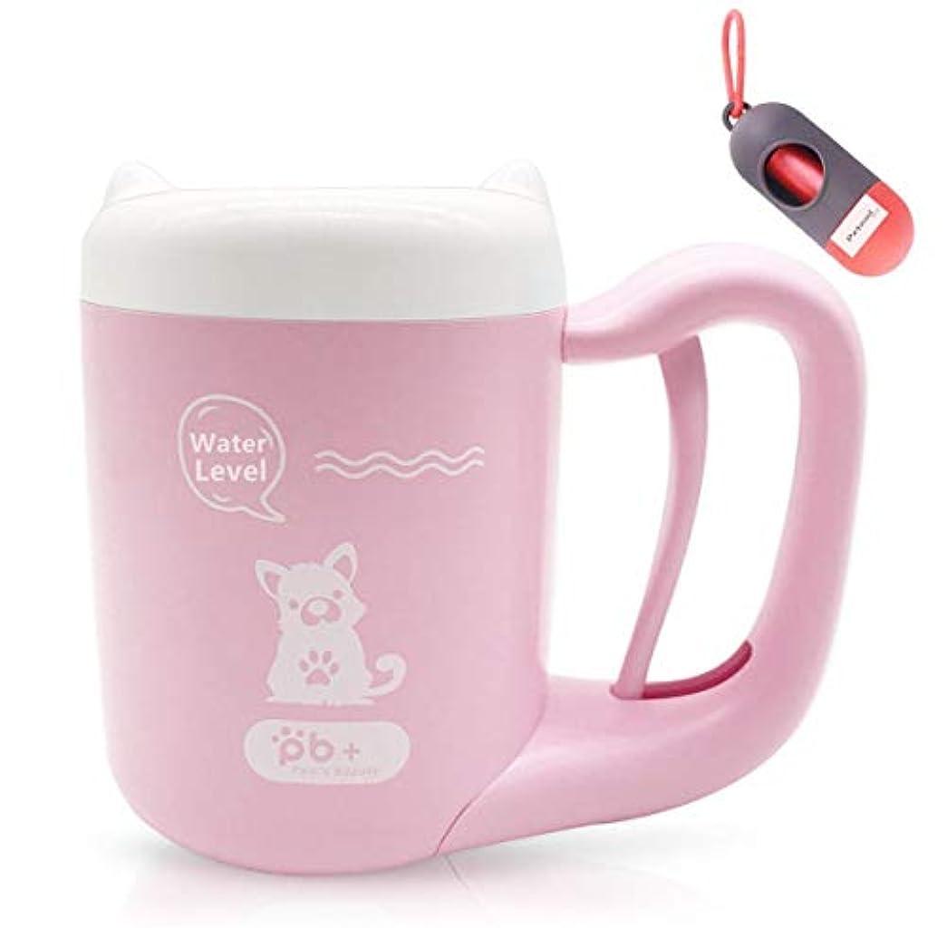 毎週感じぬれたPETOOL 足洗いカップ ペット 犬 クリーナー 足洗いブラシ 半自動式 小型犬に最適 回転 便利 シリコーンブラシ 柔軟 マッサージ効果 安全 ピンク
