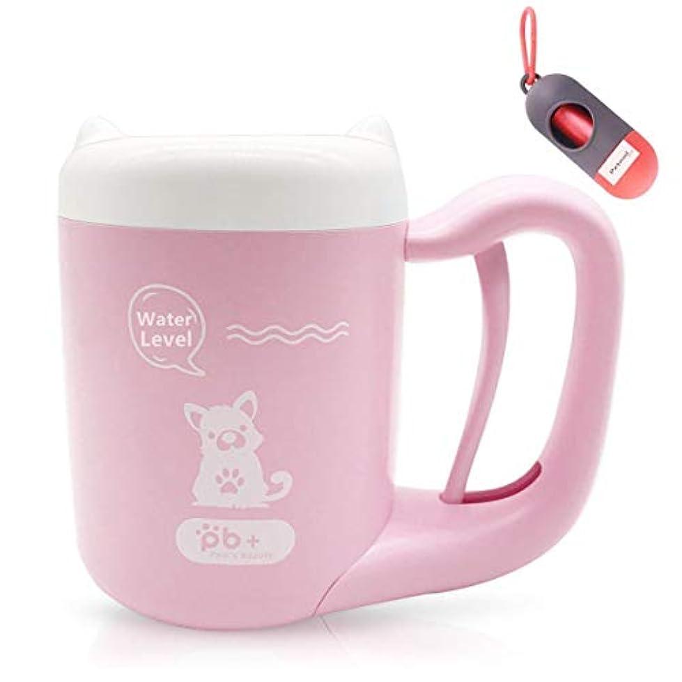 報奨金唯一創始者PETOOL 足洗いカップ ペット 犬 クリーナー 足洗いブラシ 半自動式 小型犬に最適 回転 便利 シリコーンブラシ 柔軟 マッサージ効果 安全 ピンク