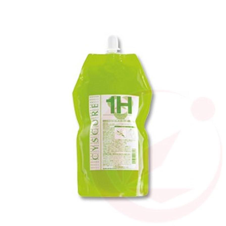 収穫起きている慢なタマリス シスキュア1H 1000g (パーマ剤/1剤)