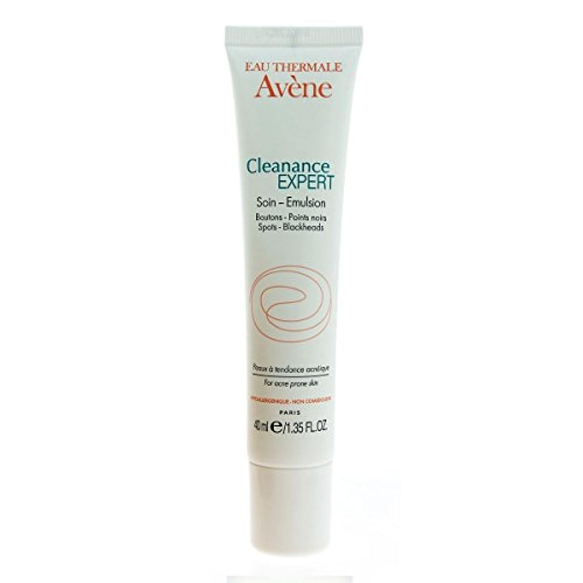 フォーラム最近金銭的なAvene Cleanance Expert Emulsion 40ml [並行輸入品]