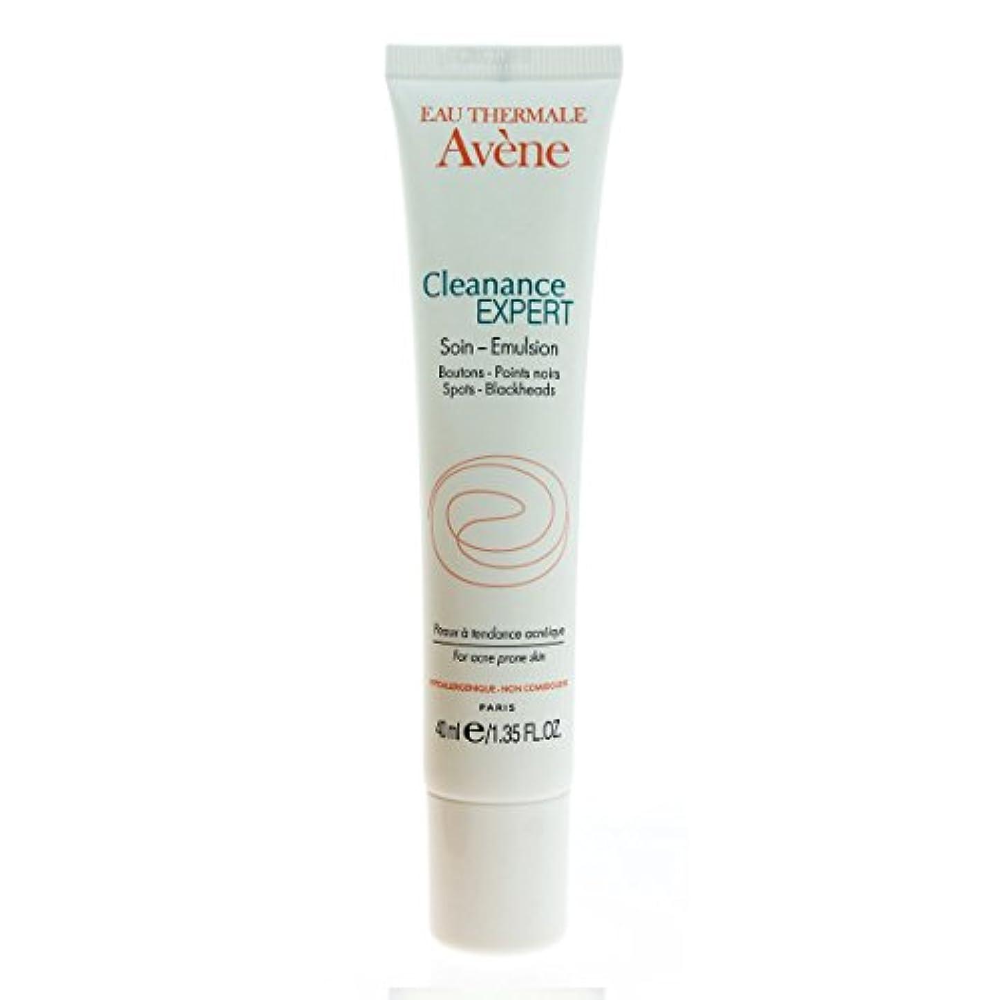 比類のない所有者線Avene Cleanance Expert Emulsion 40ml [並行輸入品]