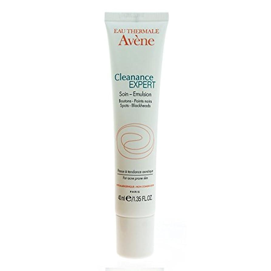 ほのめかす歯車薬剤師Avene Cleanance Expert Emulsion 40ml [並行輸入品]
