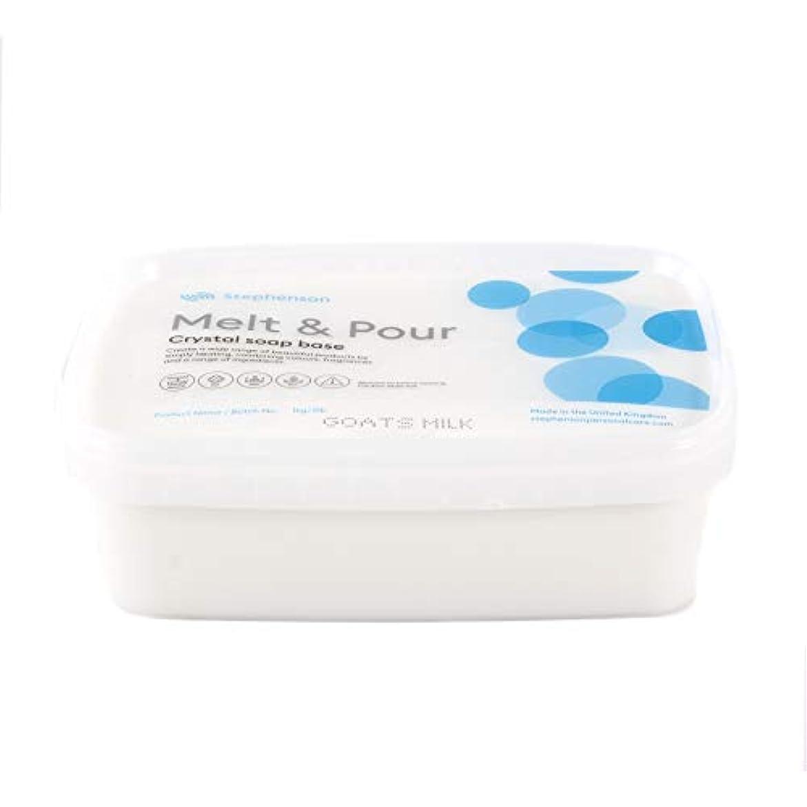 ゴールデン見えない軽減するMelt and Pour Soap Base Goat's Milk - 5Kg