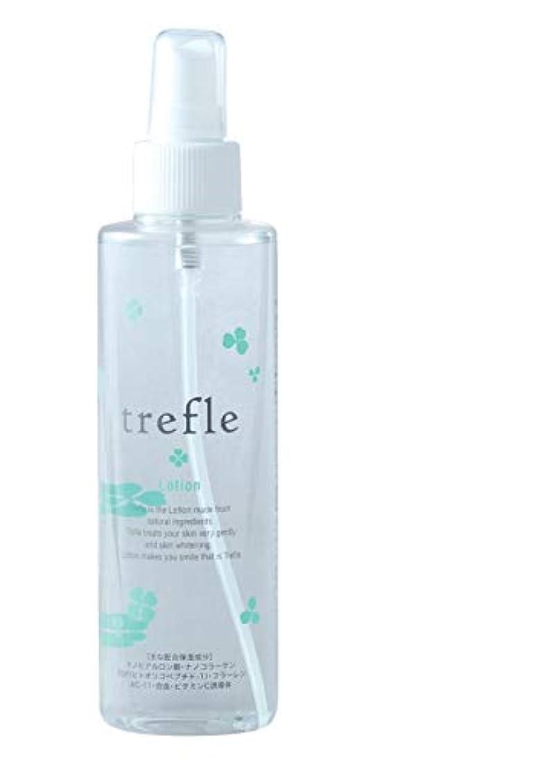 緩む関与する菊trefle(トレフル) ローション 200ml