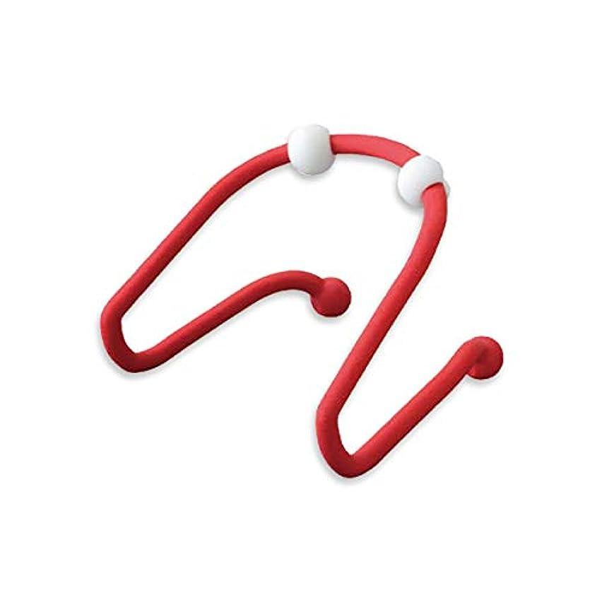 市民権かまどアイロニーHAMILO 首用ツボ押しマッサージ器 ネック 首用マッサージ器 ツボ押し器 首 肩 (レッド)