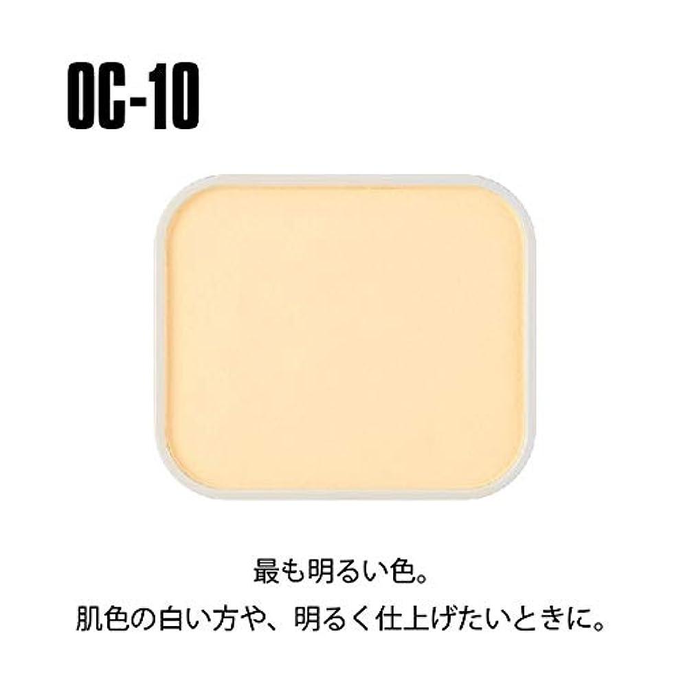 傑作消費養うマリークヮント(MARY QUANT) スムーメーク <パウダーファンデーション> SPF32 PA+++【OC-10(オークル)/**】