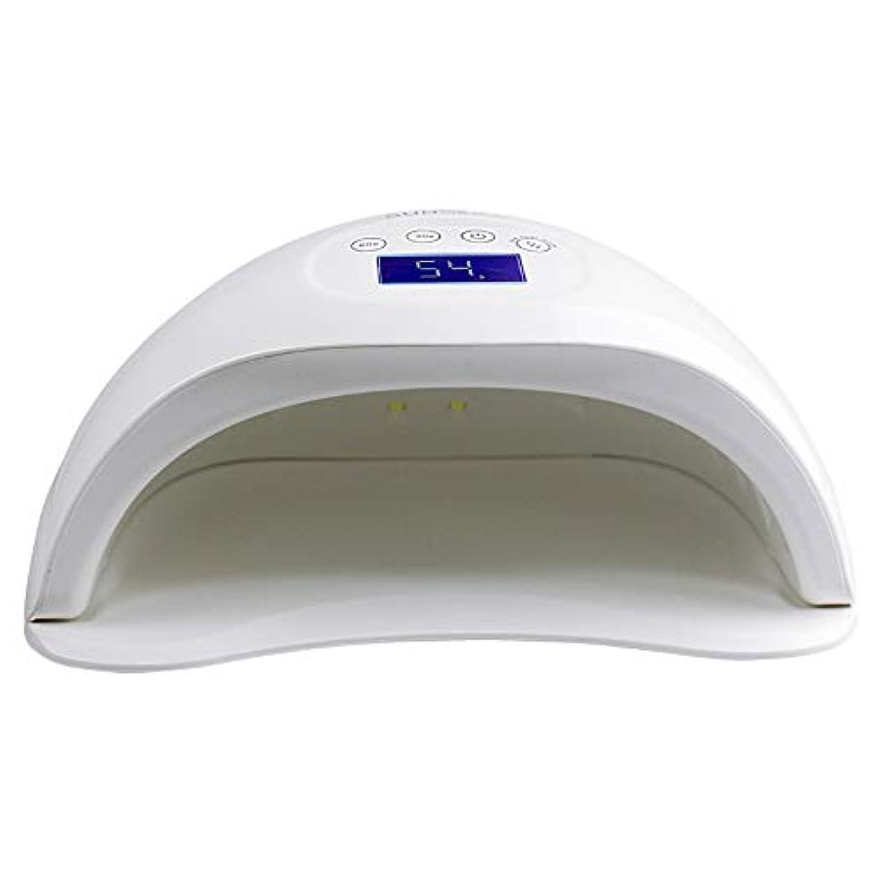 拮抗する疑い処方ネイル光線療法機、デジタルインテリジェント自動ネイル高速乾燥機、デュアル光源ノンスリップ多機能ネイルポリッシャー、家族/美容/ホテルに適しています