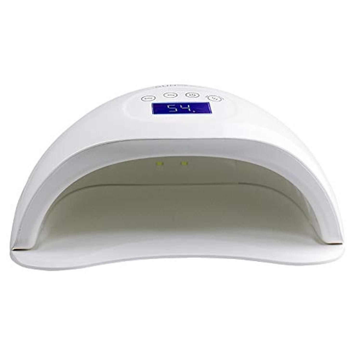 杖重量延ばすネイル光線療法機、デジタルインテリジェント自動ネイル高速乾燥機、デュアル光源ノンスリップ多機能ネイルポリッシャー、家族/美容/ホテルに適しています