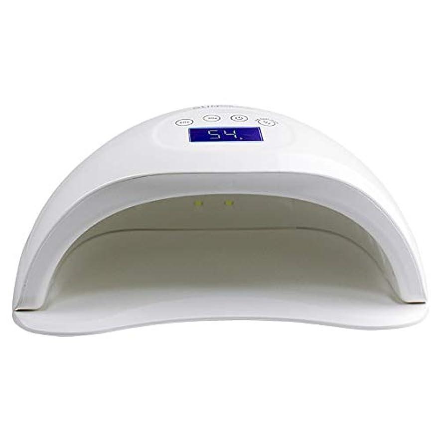 伝説故障遷移ネイル光線療法機、デジタルインテリジェント自動ネイル高速乾燥機、デュアル光源ノンスリップ多機能ネイルポリッシャー、家族/美容/ホテルに適しています