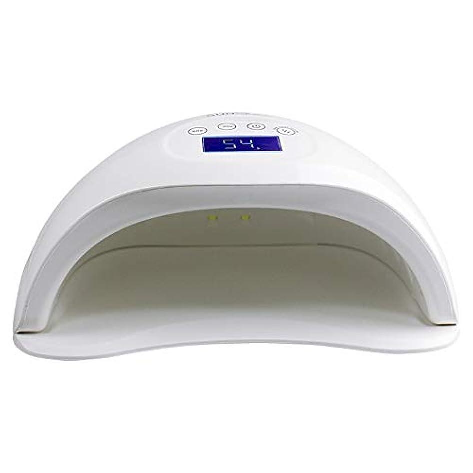 インサートスカイ好意ネイル光線療法機、デジタルインテリジェント自動ネイル高速乾燥機、デュアル光源ノンスリップ多機能ネイルポリッシャー、家族/美容/ホテルに適しています