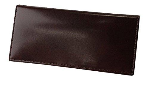 【キプリス】長財布(小銭入れ付き通しマチ束入) シラサギレザー 8237 (チョコ)
