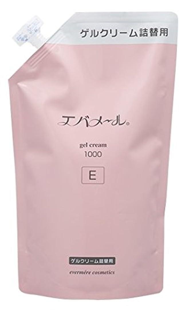 潜在的な国際メトロポリタンエバメール ゲルクリーム 詰替1000g(E)