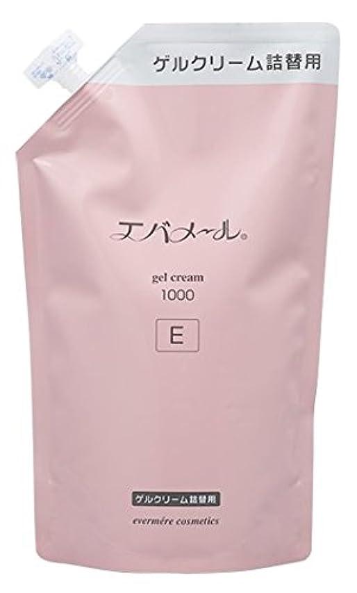薄汚い一緒にズームエバメール ゲルクリーム 詰替1000g(E)