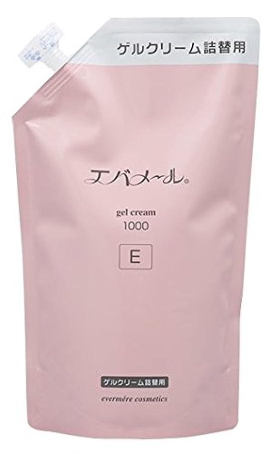 アルコーブ不和伝染性のエバメール ゲルクリーム 詰替1000g(E)