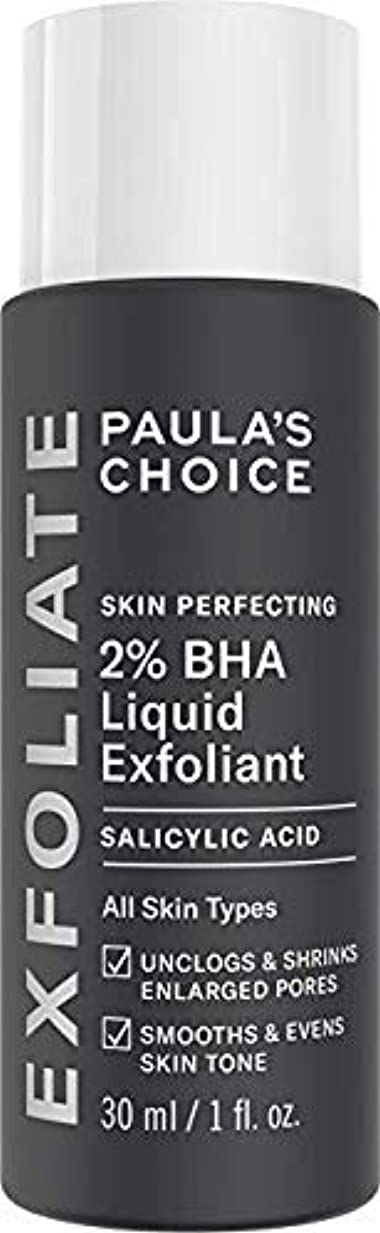 伝統かき混ぜる検索Paula's Choice Skin Perfecting 2% BHA Liquid Salicylic Acid Exfoliant 1 onz (30ml)[並行輸入品]