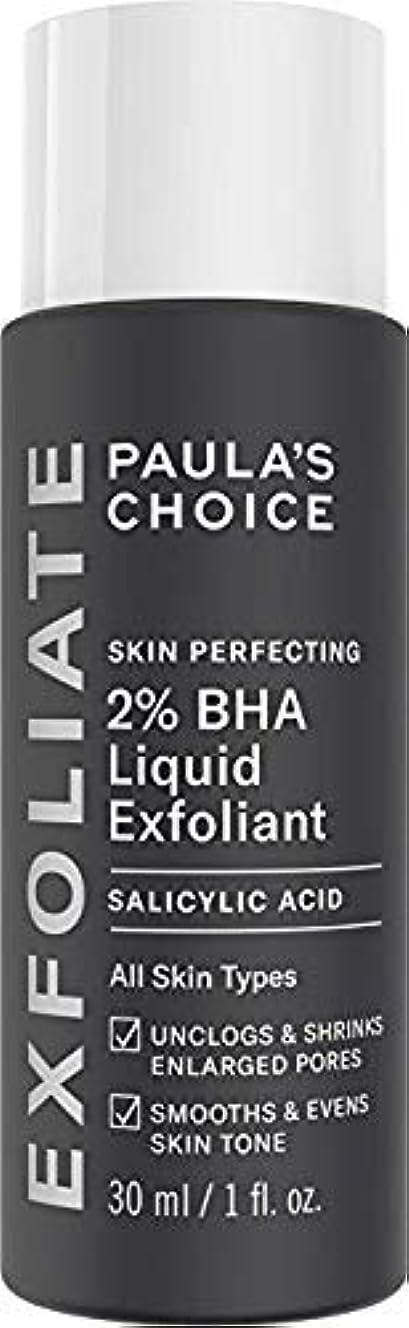 想定慣れている芽Paula's Choice Skin Perfecting 2% BHA Liquid Salicylic Acid Exfoliant 1 onz (30ml)[並行輸入品]