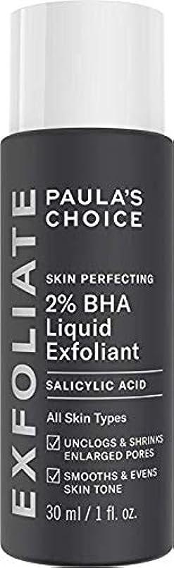 試みる寮アルプスPaula's Choice Skin Perfecting 2% BHA Liquid Salicylic Acid Exfoliant 1 onz (30ml)[並行輸入品]