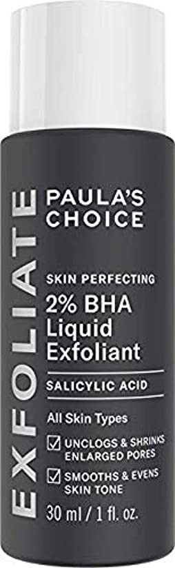 フラグラント種類不愉快Paula's Choice Skin Perfecting 2% BHA Liquid Salicylic Acid Exfoliant 1 onz (30ml)[並行輸入品]