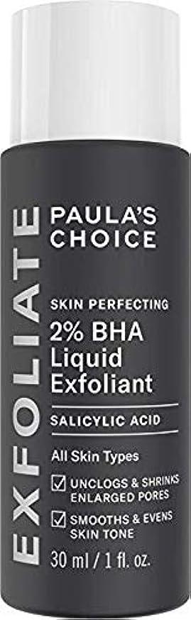 うんざりエンドウ蒸留Paula's Choice Skin Perfecting 2% BHA Liquid Salicylic Acid Exfoliant 1 onz (30ml)[並行輸入品]
