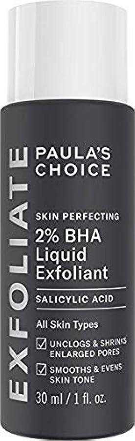 滅びる甘美なPaula's Choice Skin Perfecting 2% BHA Liquid Salicylic Acid Exfoliant 1 onz (30ml)[並行輸入品]