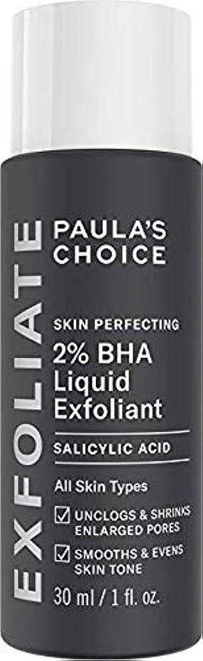 楕円形一般的な一般的なPaula's Choice Skin Perfecting 2% BHA Liquid Salicylic Acid Exfoliant 1 onz (30ml)[並行輸入品]