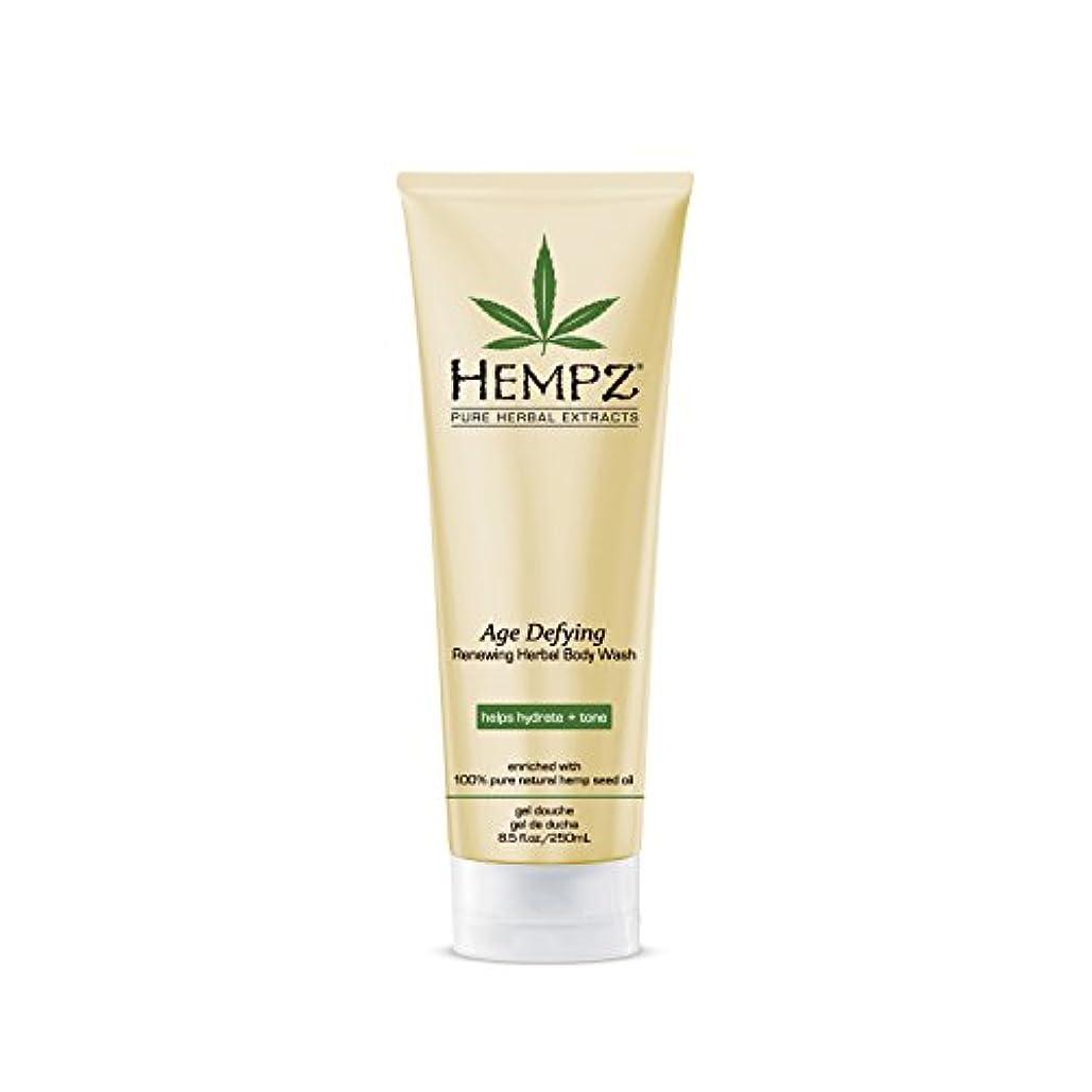 瞑想植物のグリースHempz Age Defying Herbal Body Wash, Off White, Vanilla/Musk, 8.5 Fluid Ounce