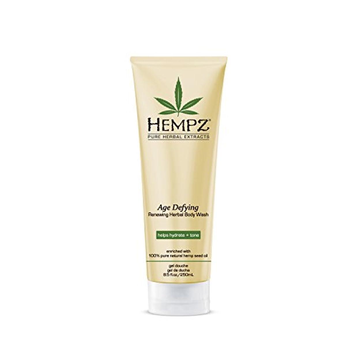 安価な禁止判読できないHempz Age Defying Herbal Body Wash, Off White, Vanilla/Musk, 8.5 Fluid Ounce