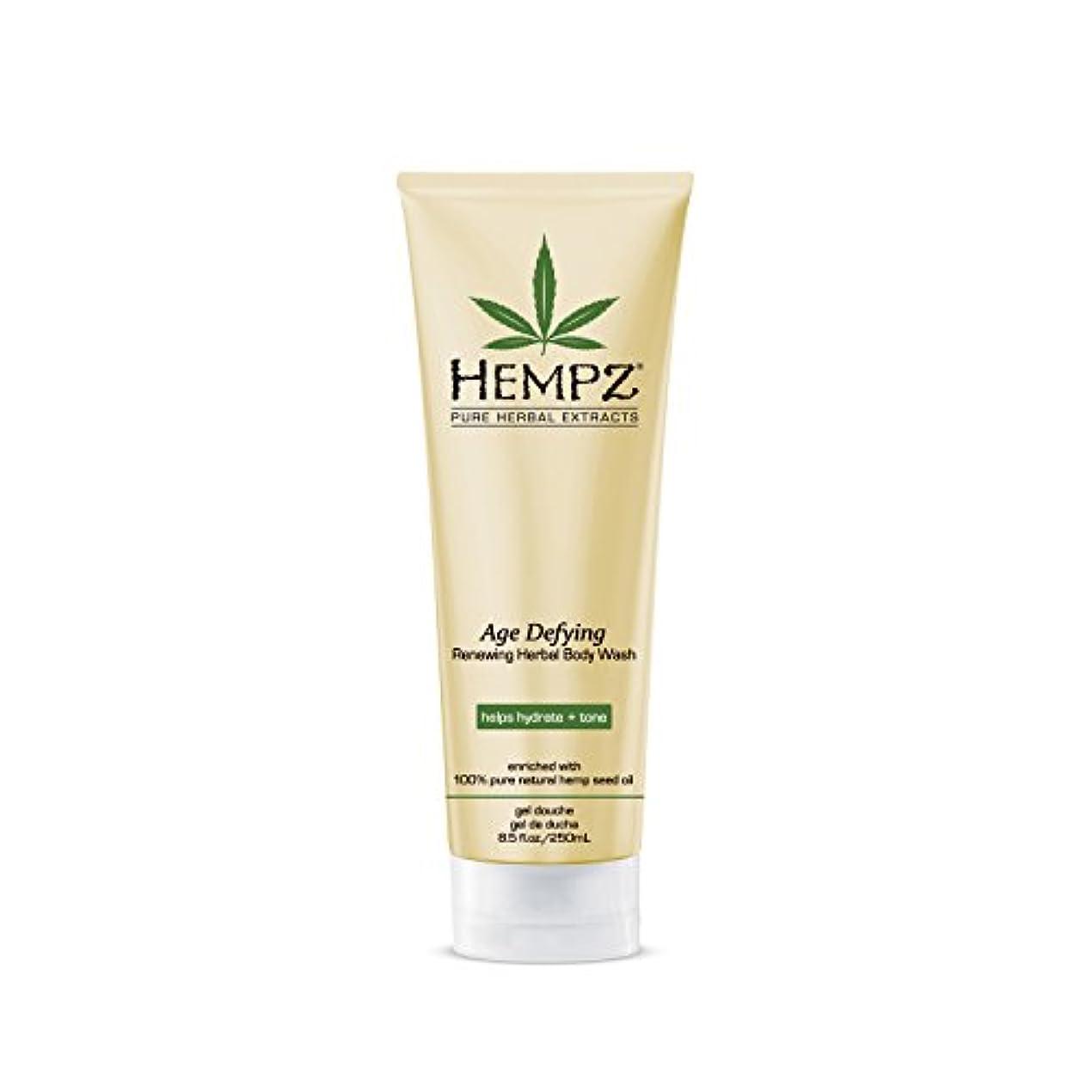 優先権動機付けるハブブHempz Age Defying Herbal Body Wash, Off White, Vanilla/Musk, 8.5 Fluid Ounce