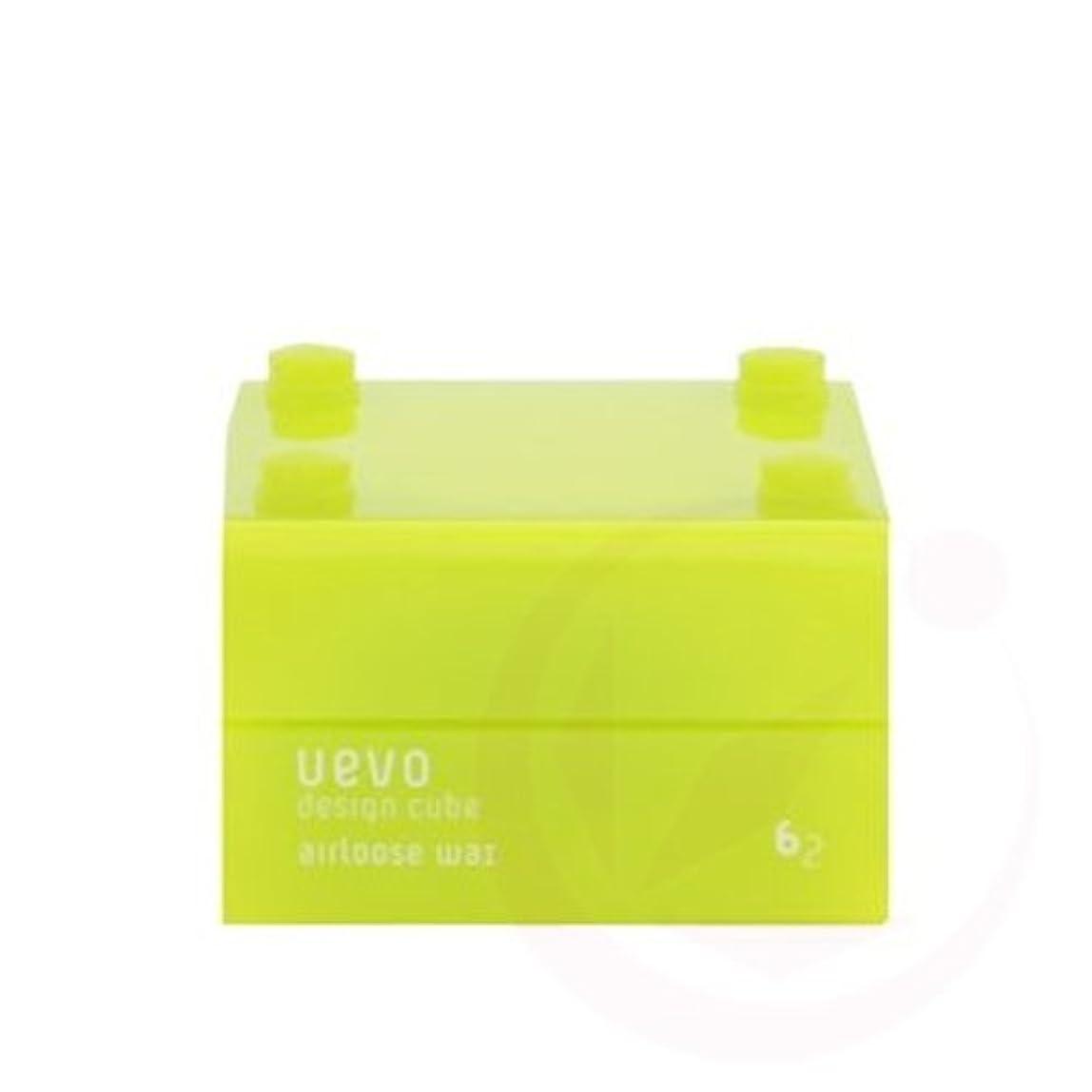 精算ペースト識別デミ ウェーボ デザインキューブ エアルーズワックス 30g