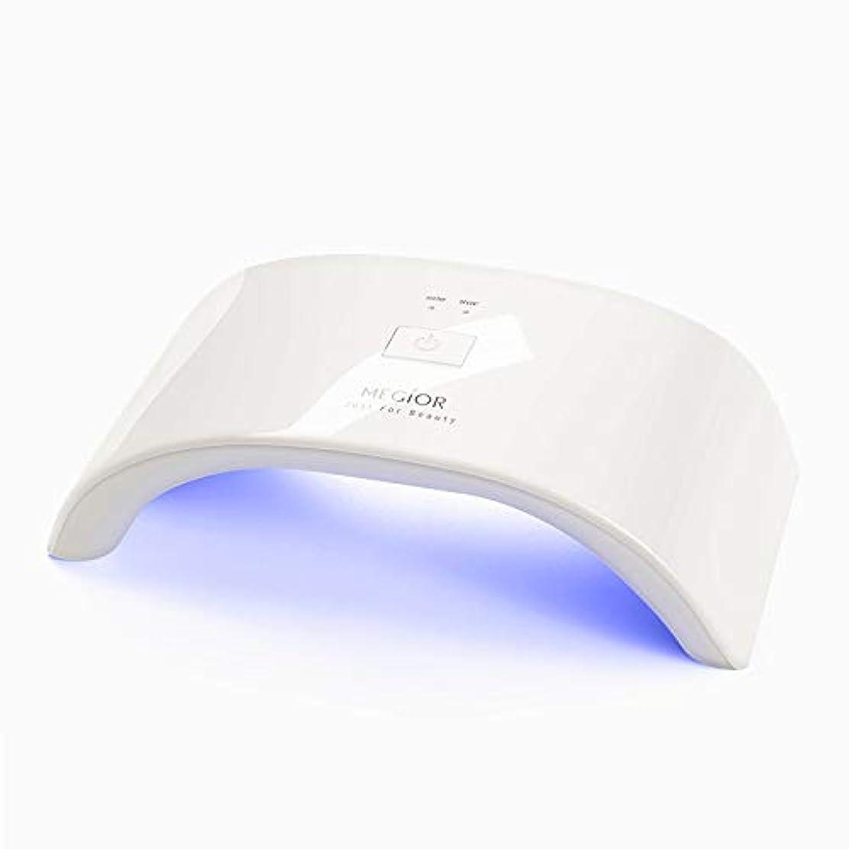恐怖症リム合理的ネイルライト、24W LEDネイルグルーライトインテリジェント自動誘導ネイルドライヤー、30S / 60Sタイマー設定