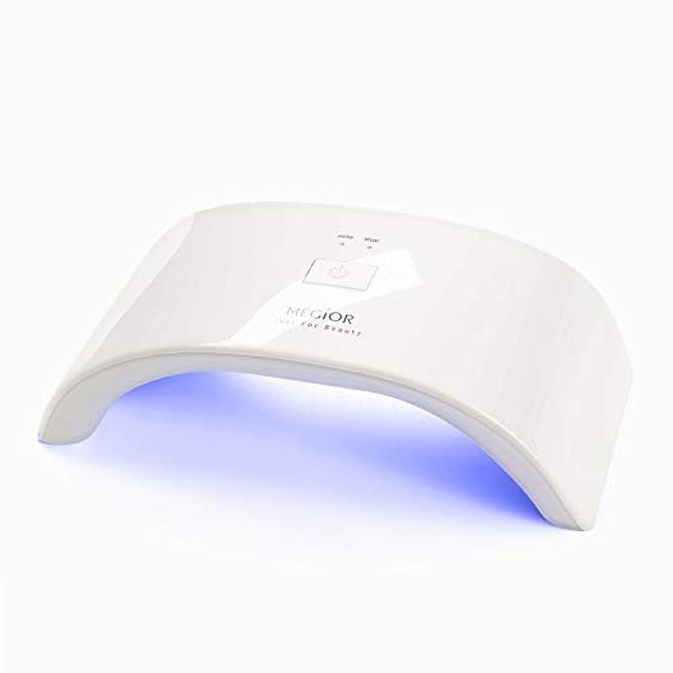 膿瘍スマッシュ致死ネイルライト、24W LEDネイルグルーライトインテリジェント自動誘導ネイルドライヤー、30S / 60Sタイマー設定