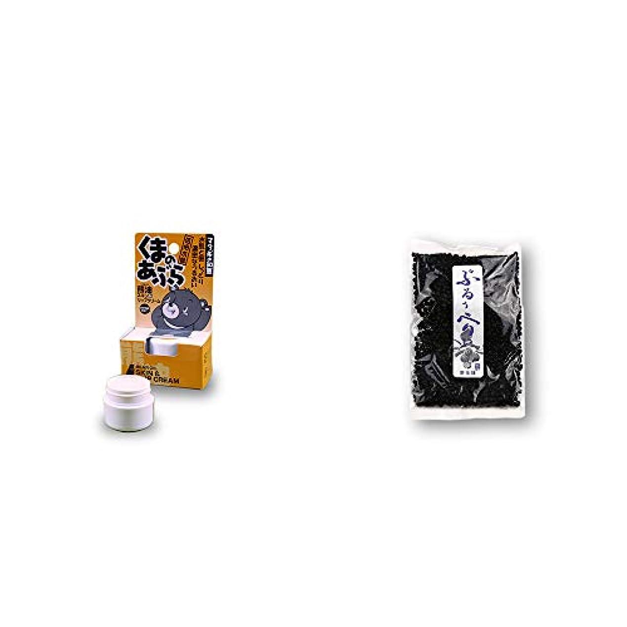 持続的提供する風味[2点セット] 信州木曽 くまのあぶら 熊油スキン&リップクリーム(9g)?野生種ぶるぅべりぃ(260g)