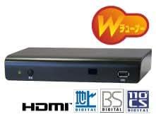 PLEX PX-W3DVR1000 据置型USBハードディスク対応レコーダー HDMI接続テレビ用地上デジタル・BS/CSテレビチューナ-