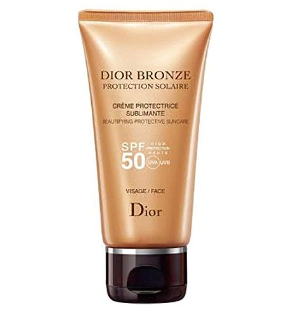 合唱団め言葉制限された[Dior] ディオールブロンズ日の保護高い保護クリームSpf50顔 - 50ミリリットル - Dior Bronze Sun Protection High Protection Cream Spf50 Face -...