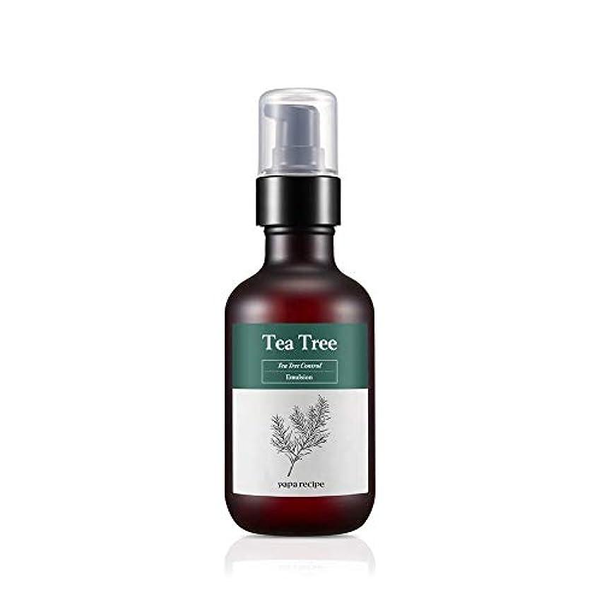 マダムターゲット馬鹿[パパレシピ.papa recipe]ティーツリーコントロールエマルジョン(150ml)/ tea tree control emulsion