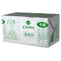 カルピス発酵バター 食塩不使用 450g