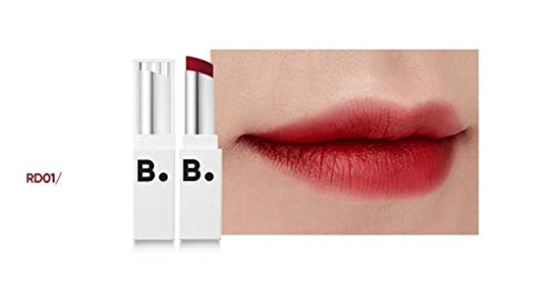 かなり流用する暴力的なbanilaco リップドローマットブラストリップスティック/Lip Draw Matte Blast Lipstick 4.2g #MRD01 chic red [並行輸入品]