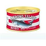 あけぼの さけ 缶詰 (鮭の水煮) 180G × 48缶
