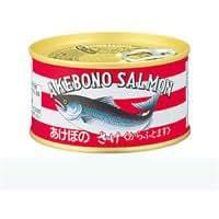 Amazon | あけぼの さけ 缶詰 (鮭の水煮) 180G × 48缶 | | 魚介の缶詰 ...
