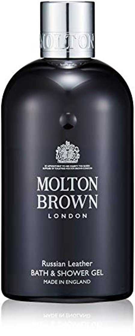 フットボール伝記メイドMOLTON BROWN(モルトンブラウン) ロシアン レザー コレクション R&L バス&シャワージェル