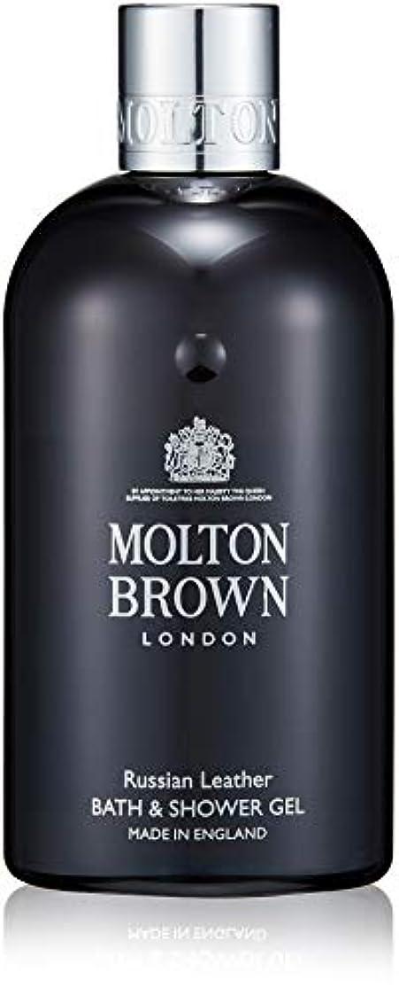 前者約束する公演MOLTON BROWN(モルトンブラウン) ロシアン レザー コレクションR&L バス&シャワージェル