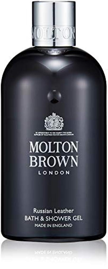 急行する金属ほこりっぽいMOLTON BROWN(モルトンブラウン) ロシアン レザー コレクションR&L バス&シャワージェル