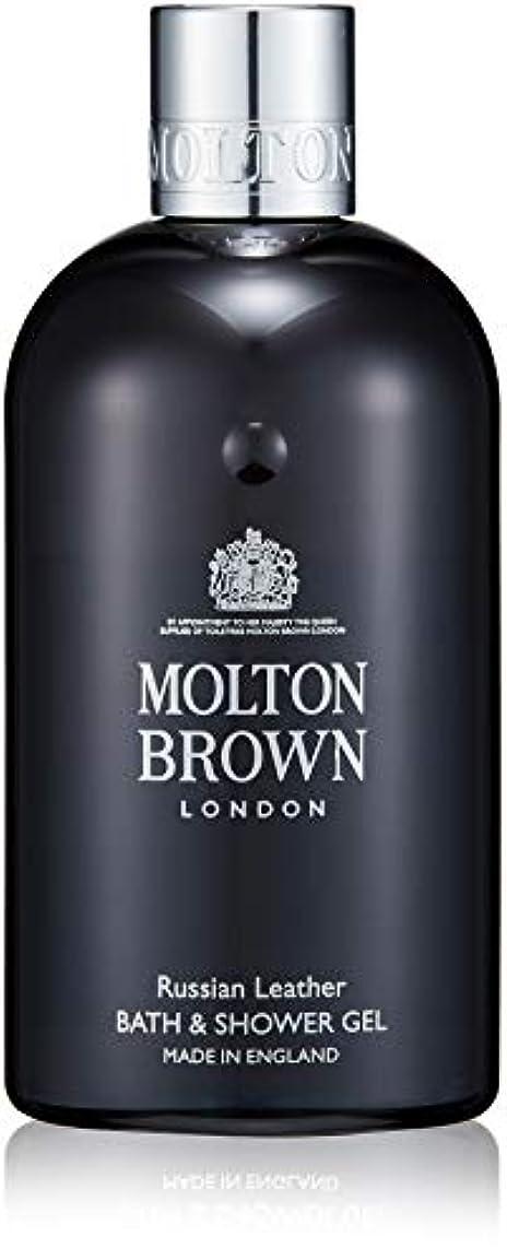 息を切らして休憩する優雅なMOLTON BROWN(モルトンブラウン) ロシアン レザー コレクションR&L バス&シャワージェル